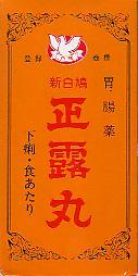 seiro_hato.jpg