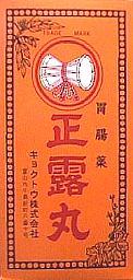 seiro_tsuzumi.jpg